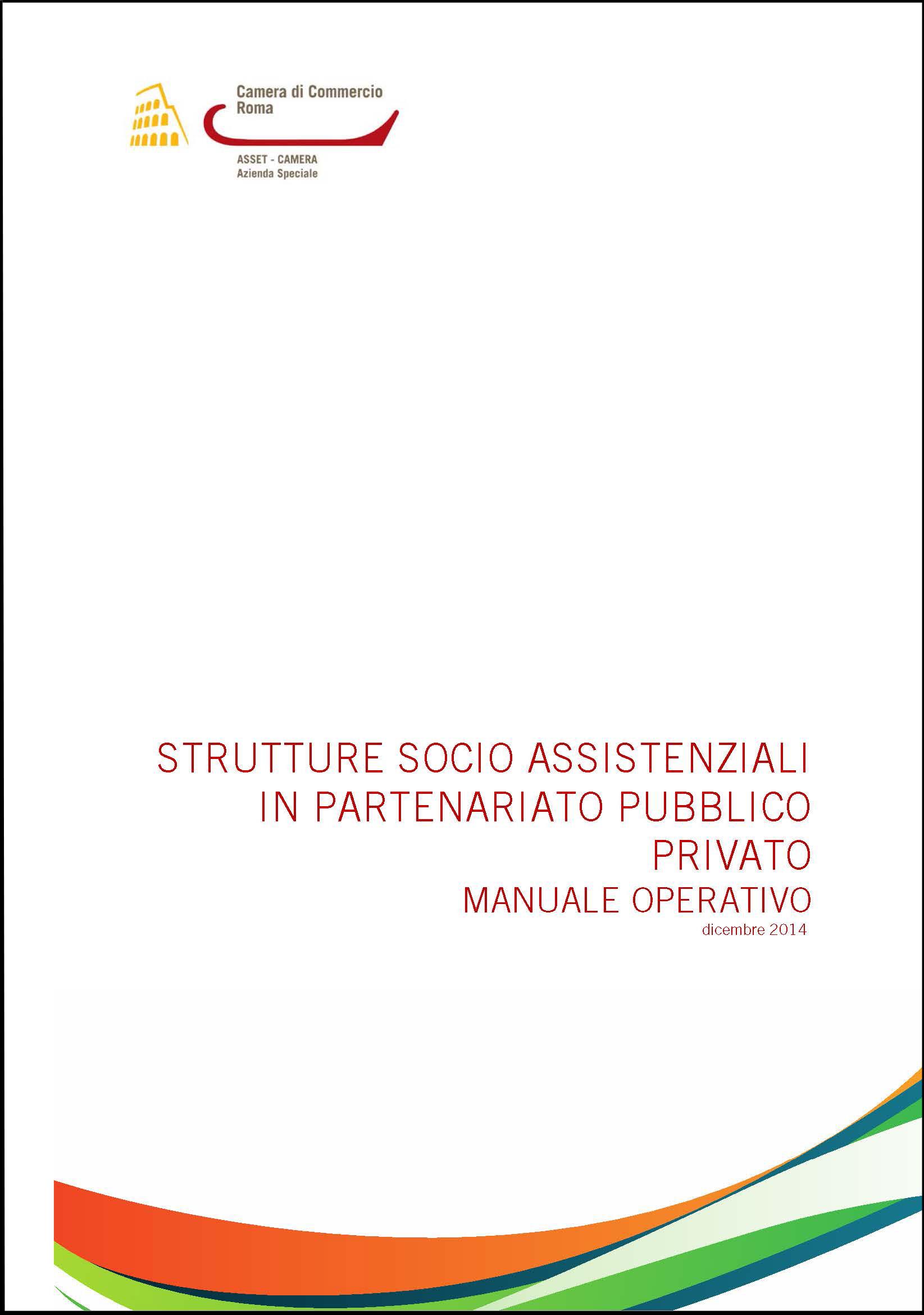 Strutture_socioassistenziali_in_PPP