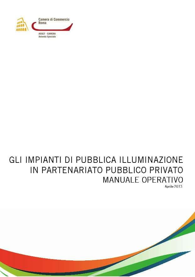 copertina guida pubblica illuminazione